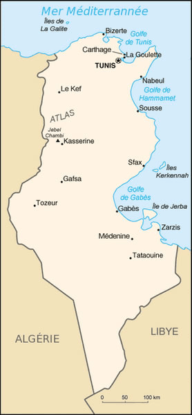 Tunisie Atlas