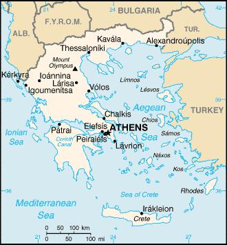 Grèce Atlas