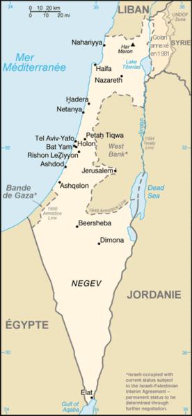Israël et territoires palestiniens Atlas